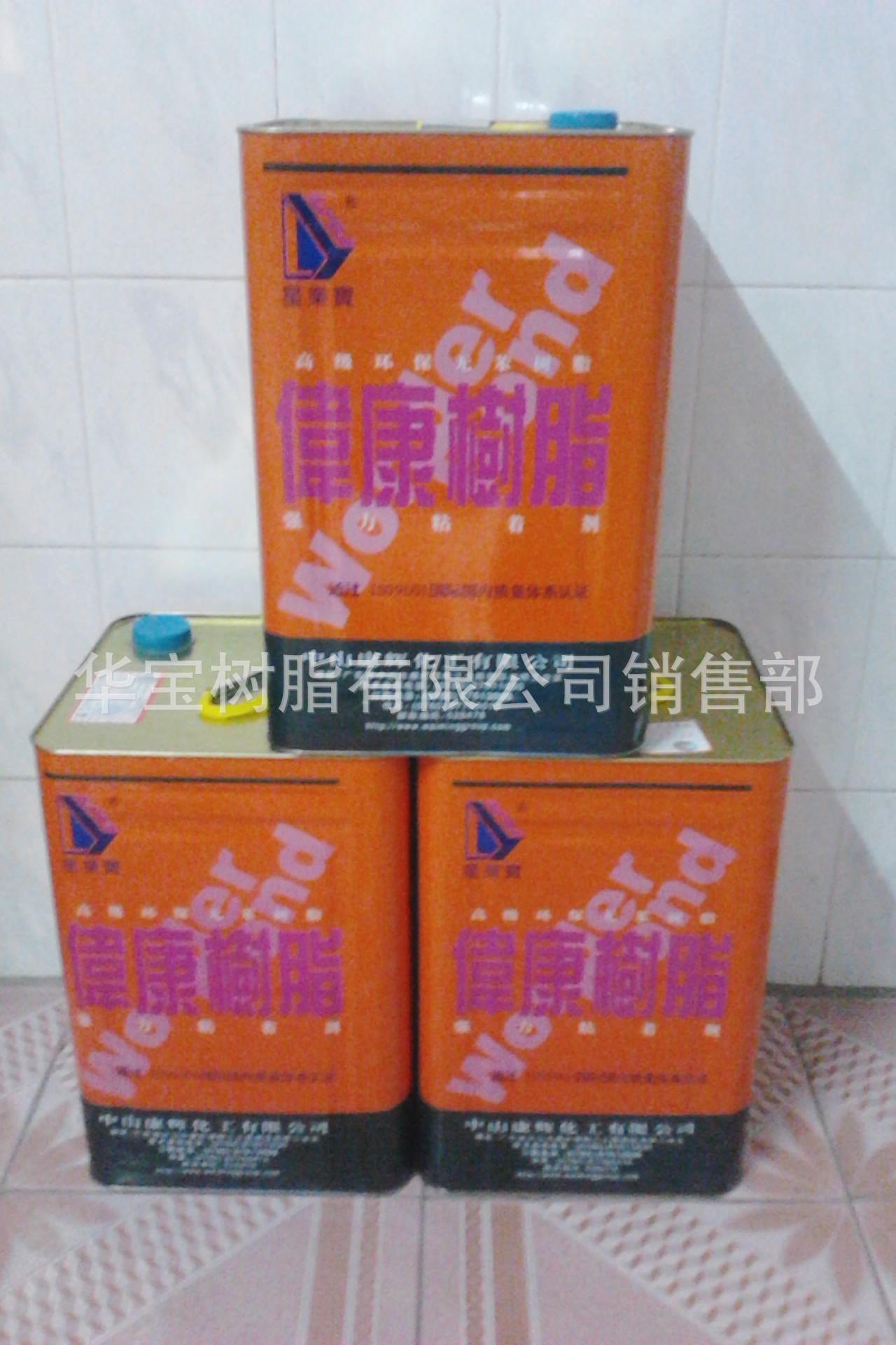 7B水(PVC、PU难贴材质)处理剂