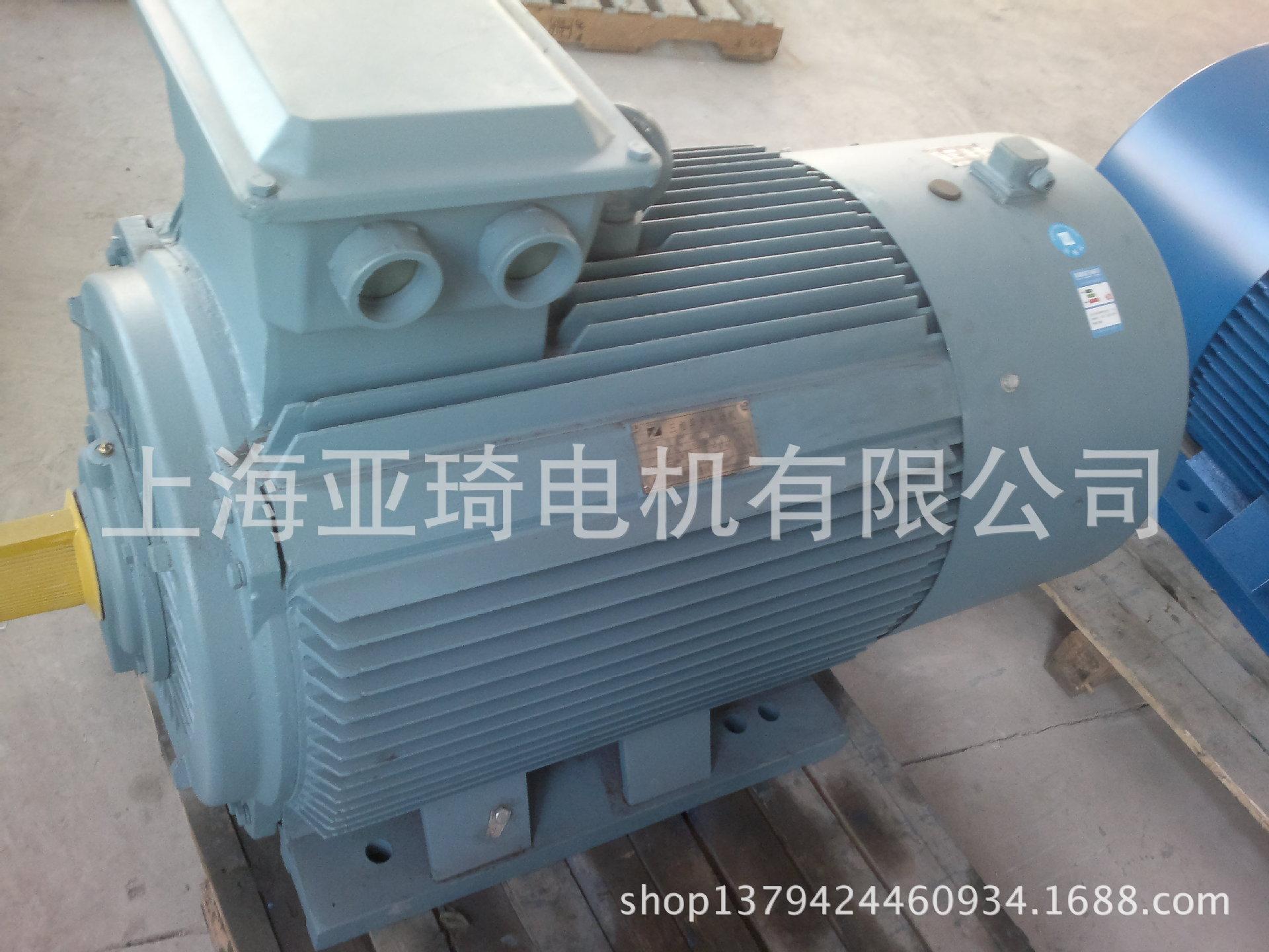 变频电动机|YVP系列变频电机|国产优质变频调速电动机|上海