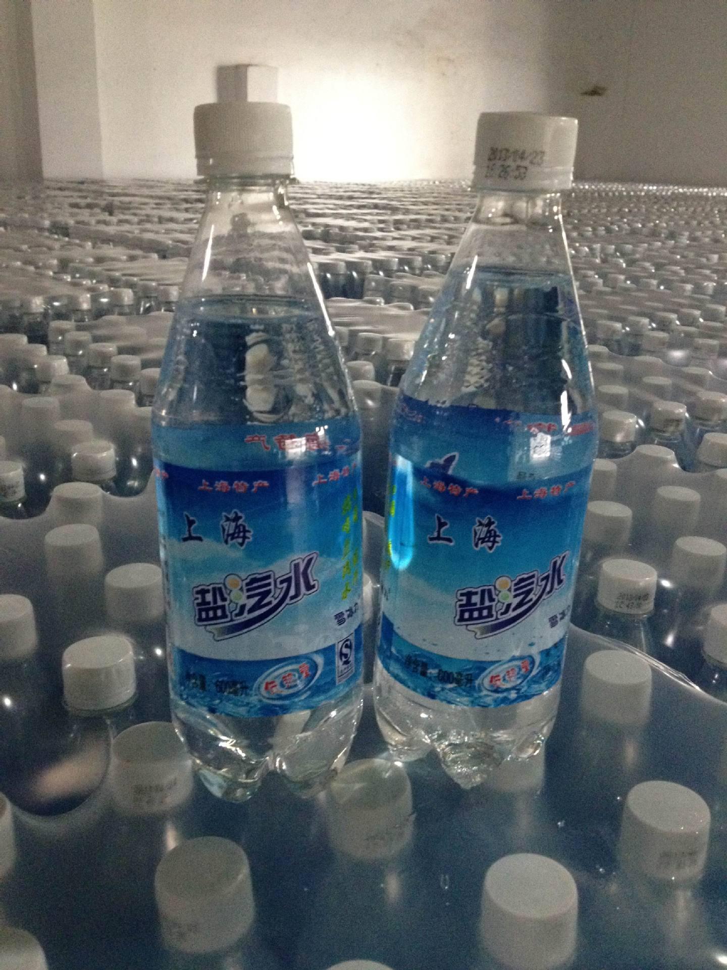 碳酸饮料 盐汽水,上海牌盐汽水 厂家直销,质量保证 防暑降温当然之