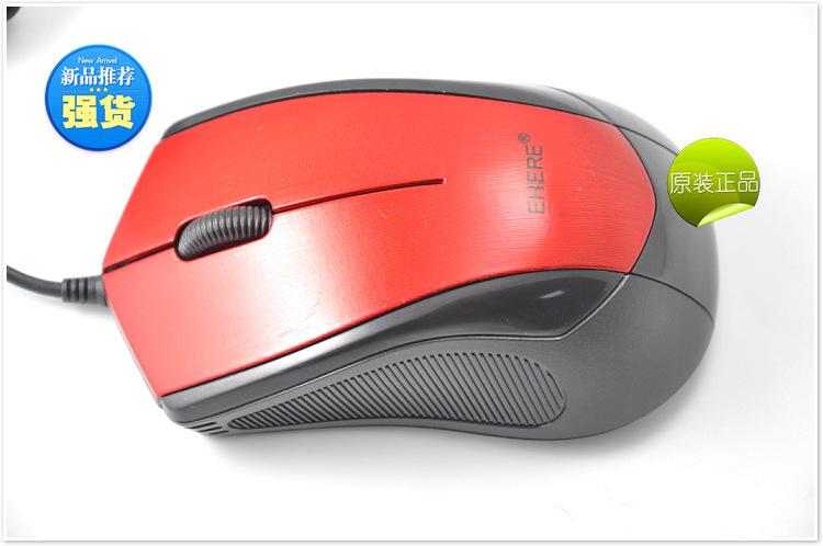 【有线光电鼠标USB电脑笔记本网吧游戏办公