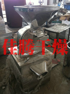 供应医用万能粉碎机-药用GMP多功能打粉设备-磨粉