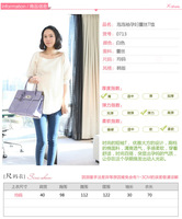 2013 maternity clothing summer fashion lace maternity top maternity shirt 0713