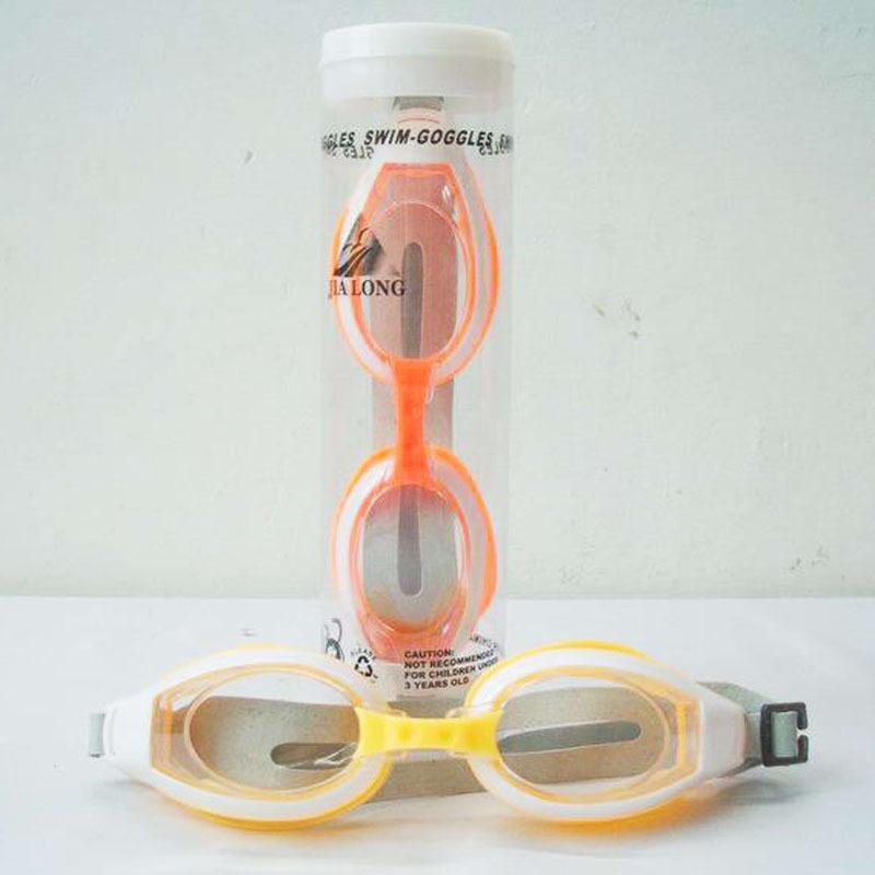 应SM056889游泳镜 泳具 游泳眼镜 游泳用品 图