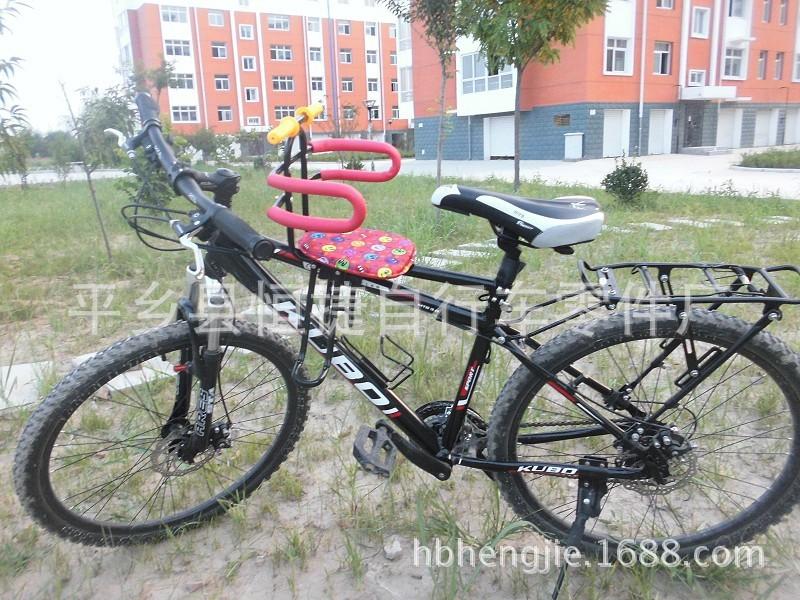 公路自行车山地自行车儿童座椅 脚踏车小孩座椅 幼儿坐椅子 -价