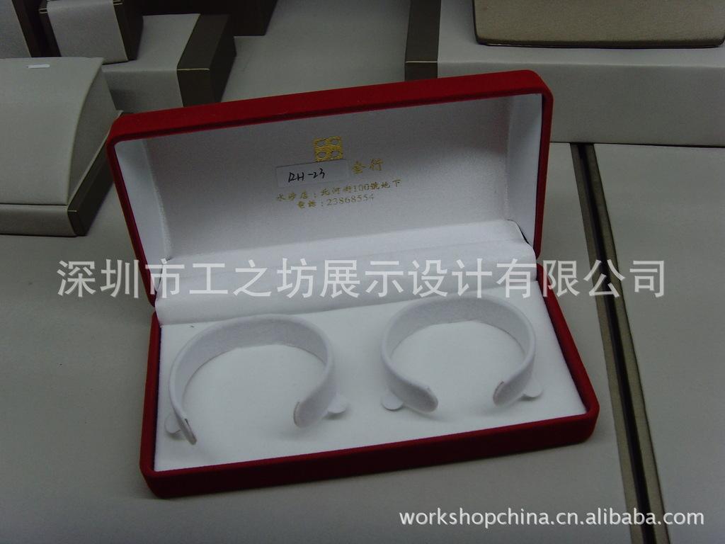 【深圳角度v角度厂家植毛双位黄金盒手镯cad首饰的是方法绘制图片
