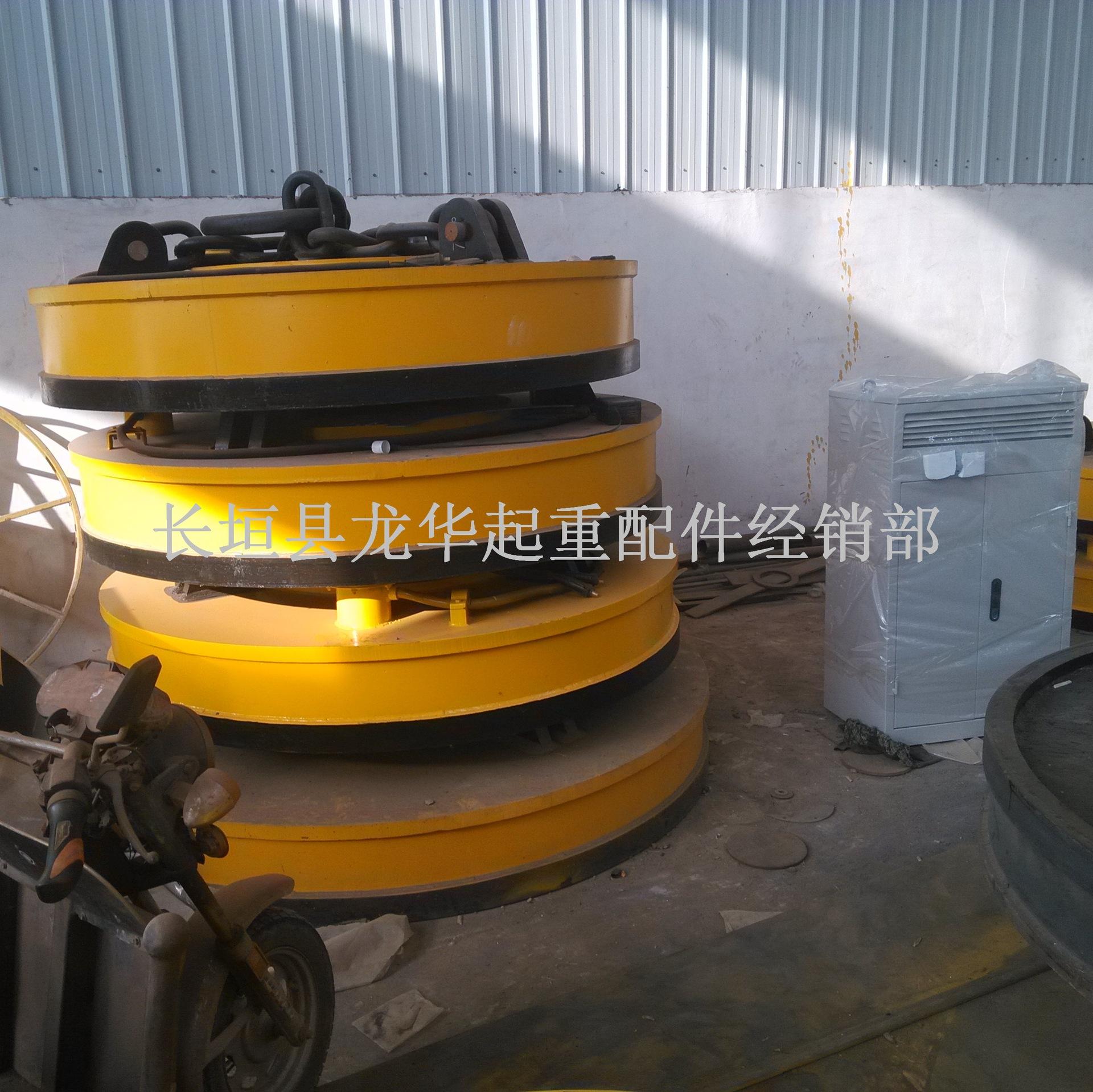 【加工定制】起重电磁铁 电磁吸盘 MW5系列吊运废钢用起重