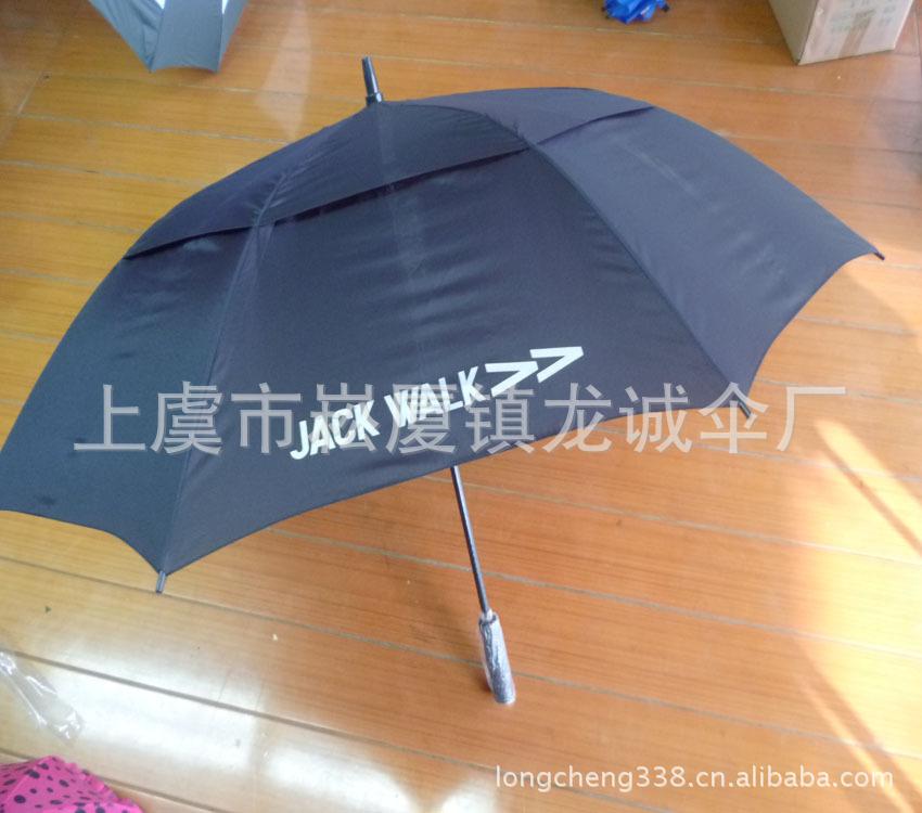 批发供应73.5cm8k二折高尔夫双层碰击布广告雨伞