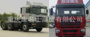陕汽SX4257NV324CK牵引汽车ISME385 30西安康明斯发动机