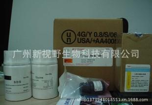 MTT细胞增殖及细胞毒性检测试剂盒