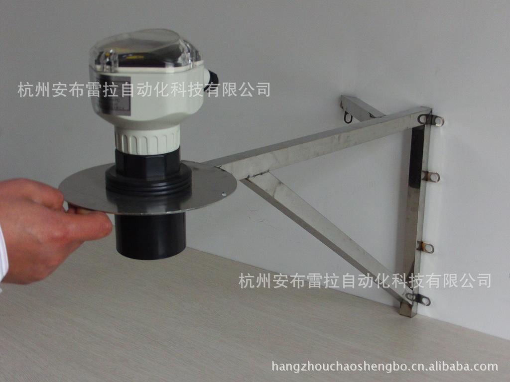 池壁安装支架 (3)