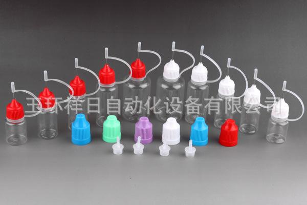 【5,10,15,20,30,50MLPE塑料透明液体烟油滴欧式两芯延长线图片