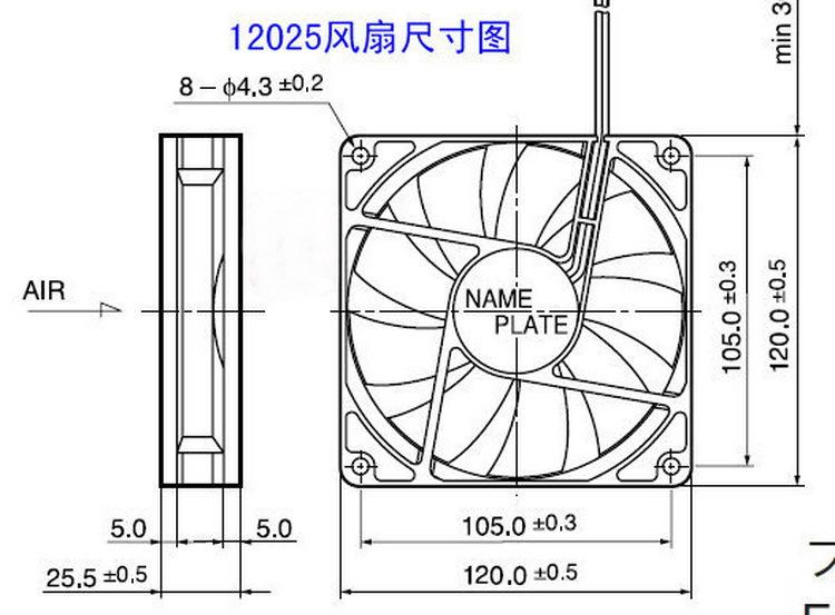 【酷冷至尊L1212cm厘米风扇电脑机箱排风扇的天正图纸导出T3CAD打开全不图片