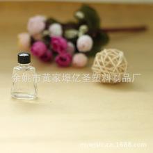 找相似款-现货供应瓶盖和塑料白色盖精油葫芦VT手拉黑色图片