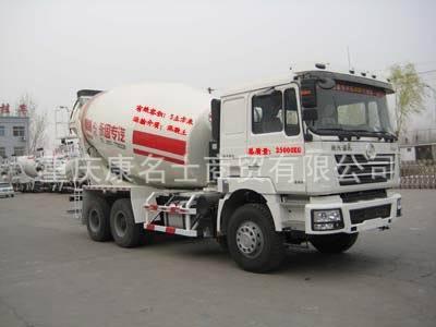 广科YGK5251GJBSX混凝土搅拌运输车ISME308 30西安康明斯发动机