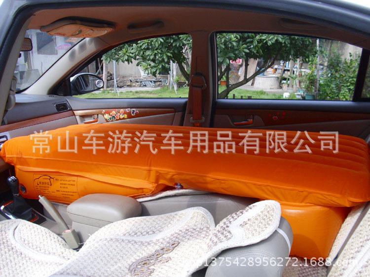 橙色750c