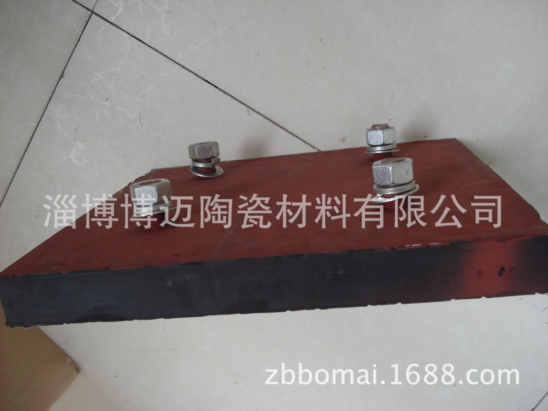 高标准陶瓷耐磨板