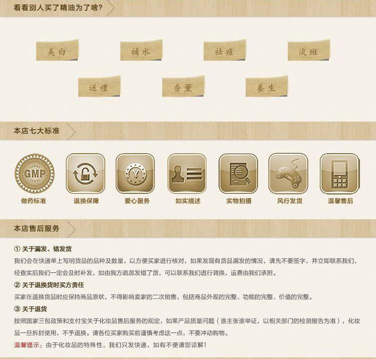 减肥特效精油(1KG)复方精油摄影精油OEM定减肥台100200图片