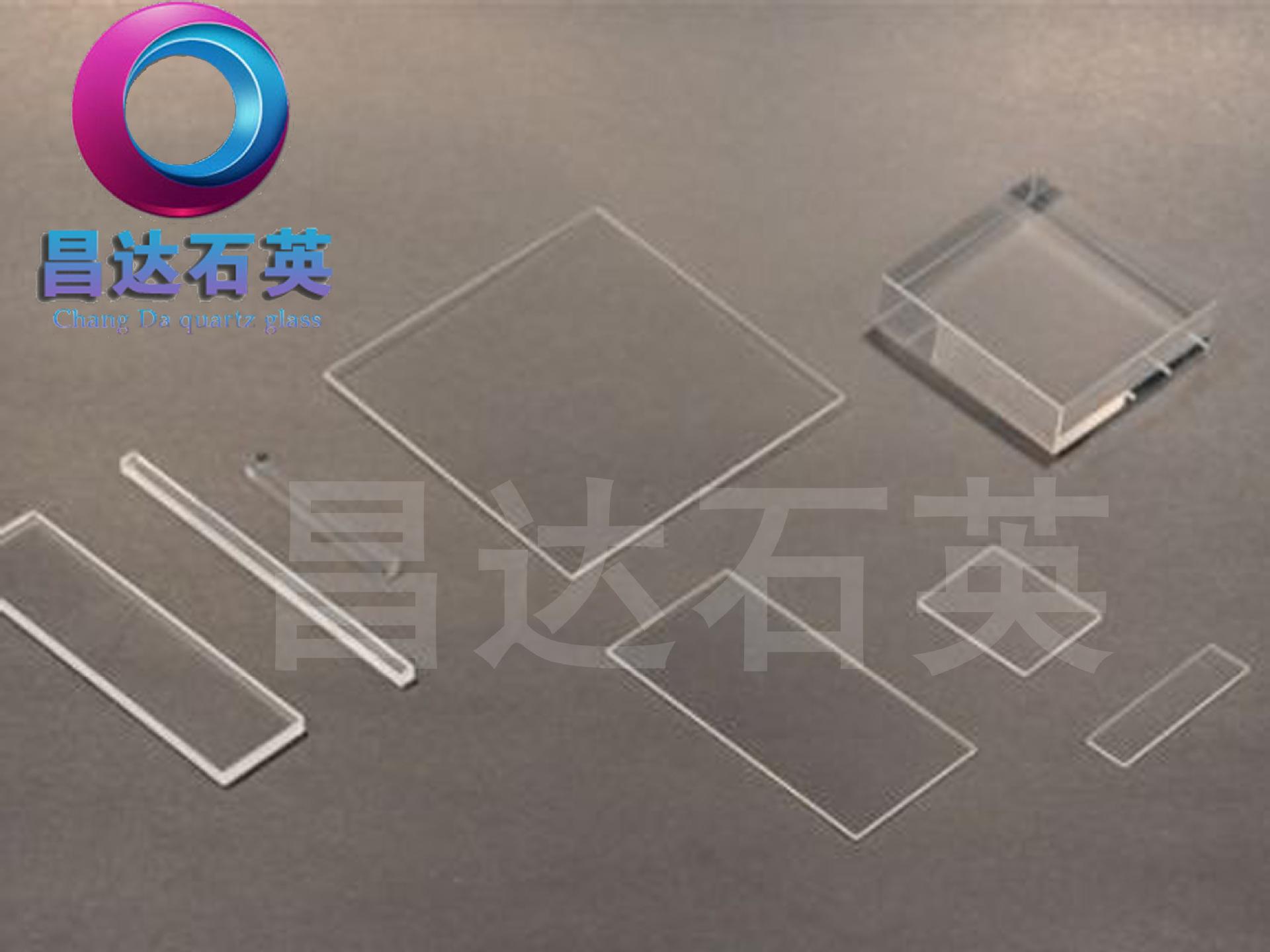 第一类 光学石英玻璃片