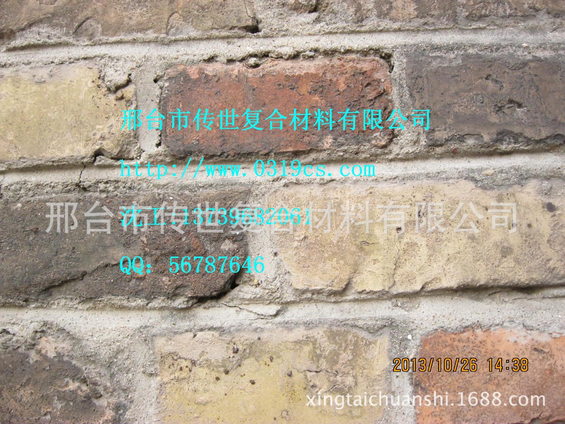 钢板粘接胶 北京钢板粘接胶 金属 瓷砖 木材 水泥制品效果最好 阿里巴巴