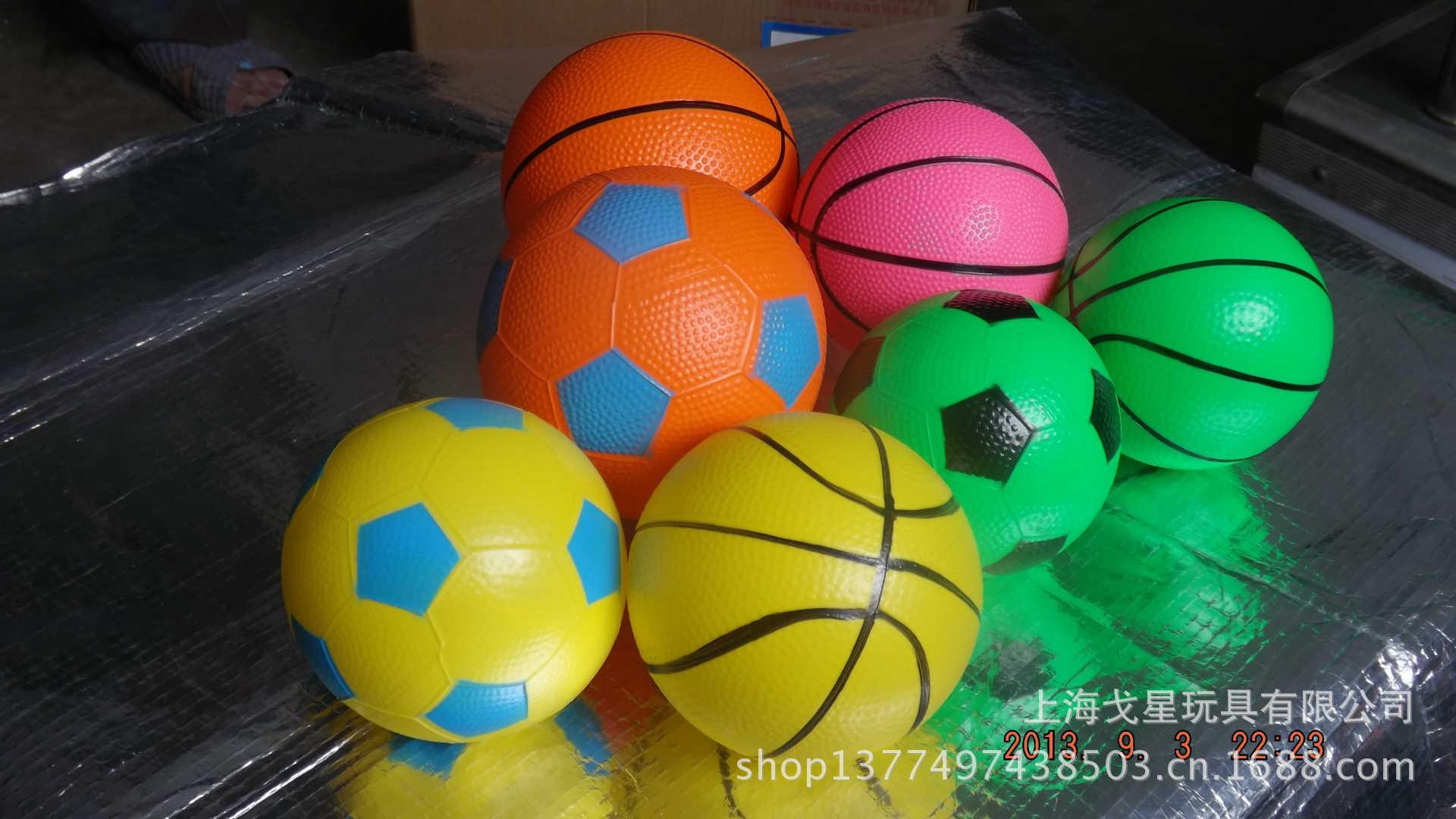 玩具球-冒险厂家球,体育用品玩具,沙滩直销pvc滑雪大充气2属性东西
