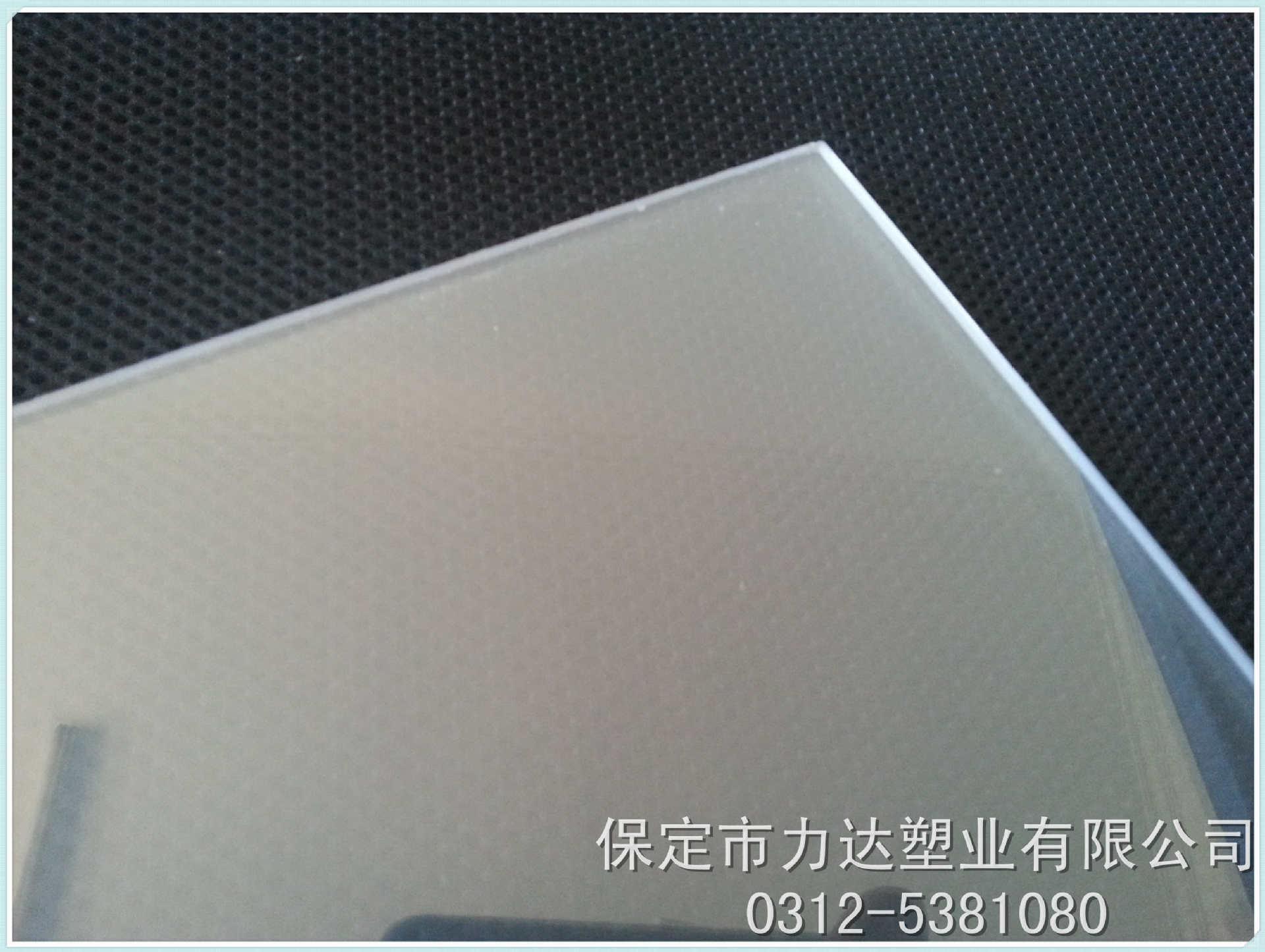 PVC透明板材
