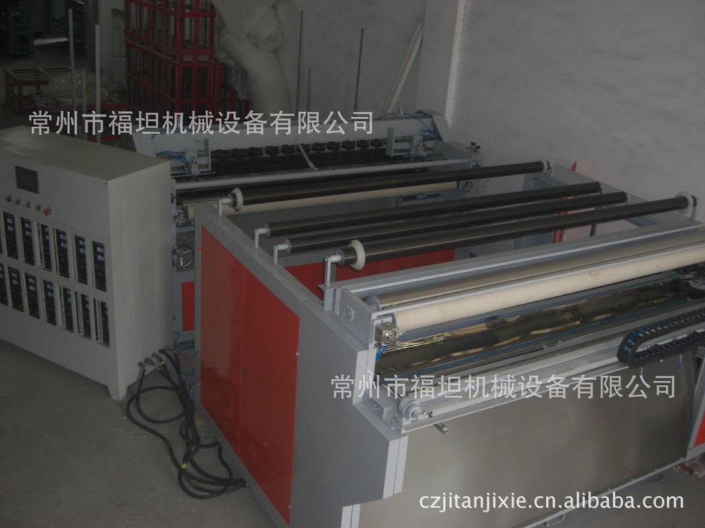 超音波絎縫+超音波分切&橫切一體機工廠,批發,進口,代購