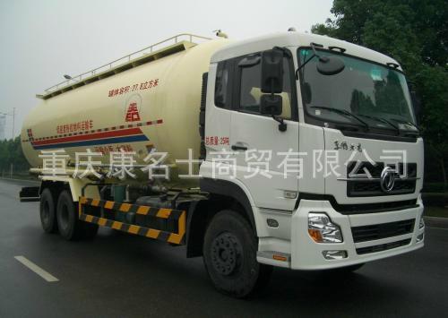 天印NJZ5256GFL4低密度粉粒物料运输车ISC8.3-245东风康明斯发动机