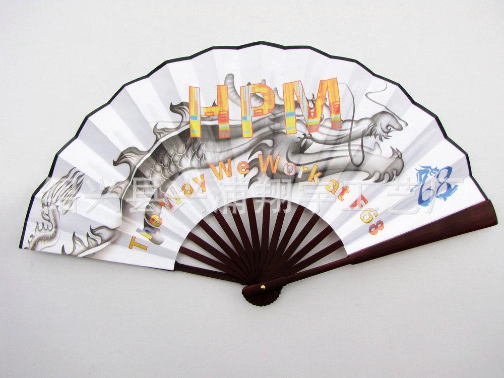 各种工艺纸扇系列 古典书画纸扇 民间创意工艺扇