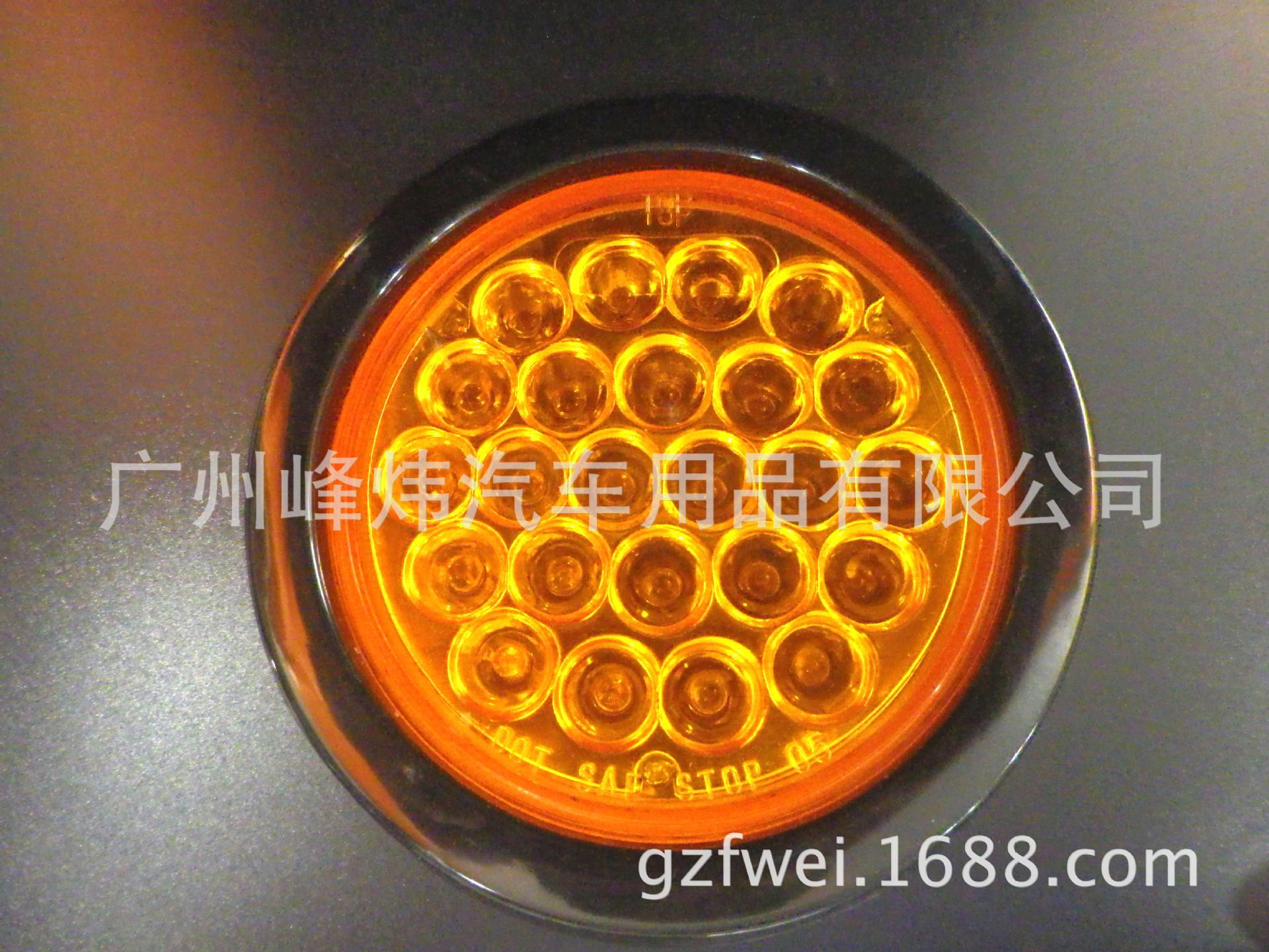 【DOT认证24灯软边LED中集尾灯|卡车尾灯】