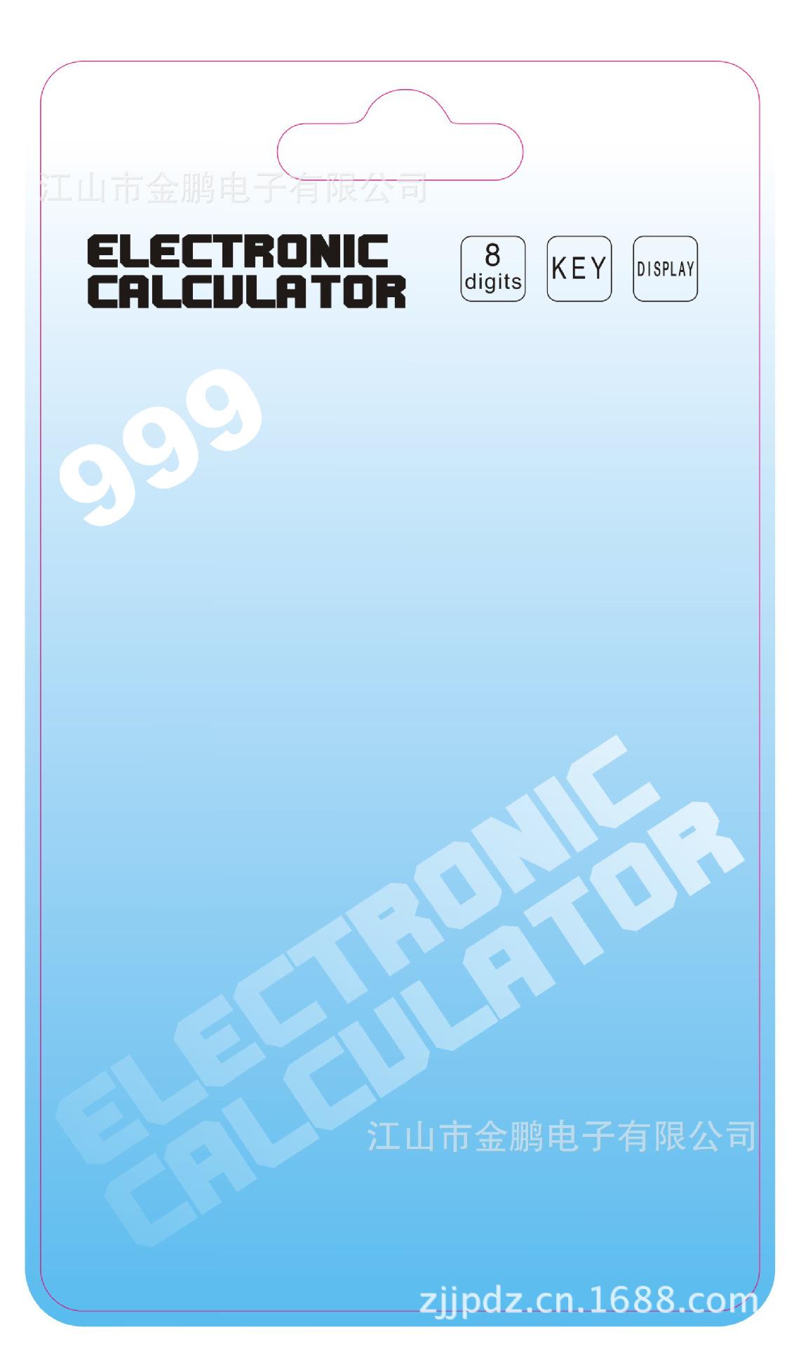 韩国创意文具礼品 迷你超薄计算器PS-999-1 掌上型计算器