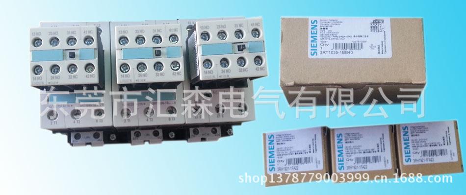 现货供应原装正品,3RT1035-1BB40,接触器