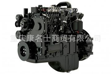 用于凌扬(YIANG)MD5251GJBDF混凝土搅拌运输车的C280东风康明斯发动机C280 cummins engine