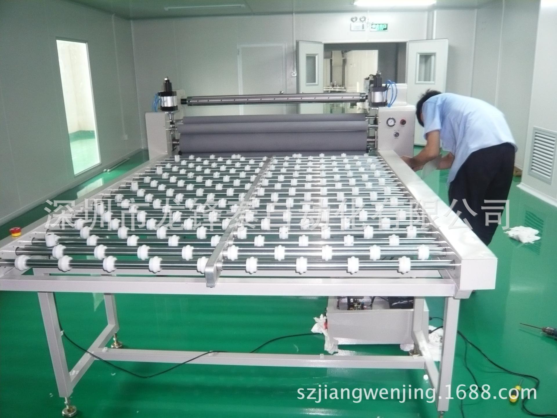 全自動覆膜機 玻璃覆膜機 雙面小型覆膜機 貼膜機 自動切膜送料