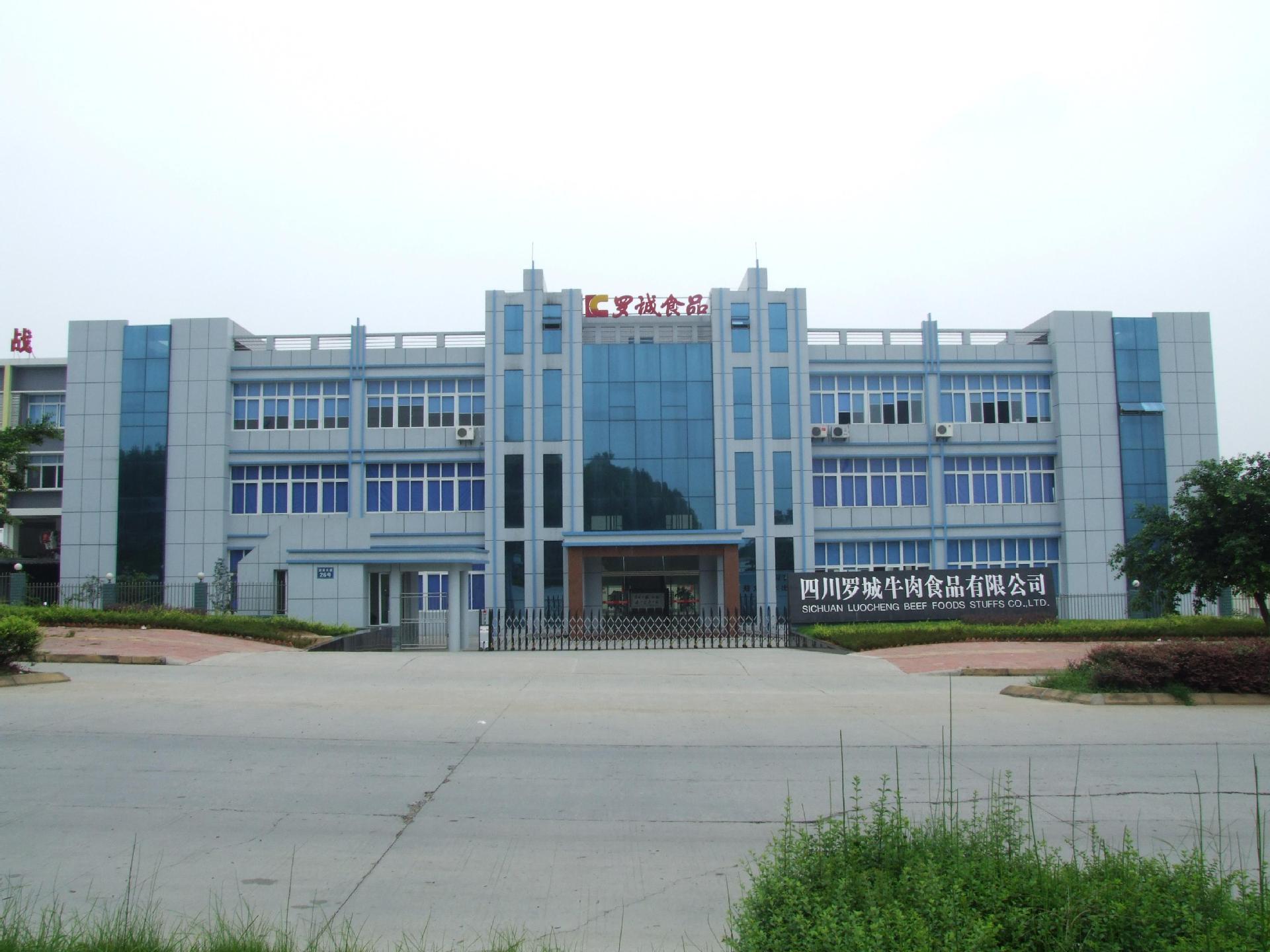 公司-办公楼