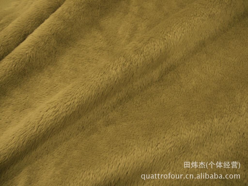 一、打色样(免费):-绒布 供应75D 144F超柔 超柔短毛绒现货 手感