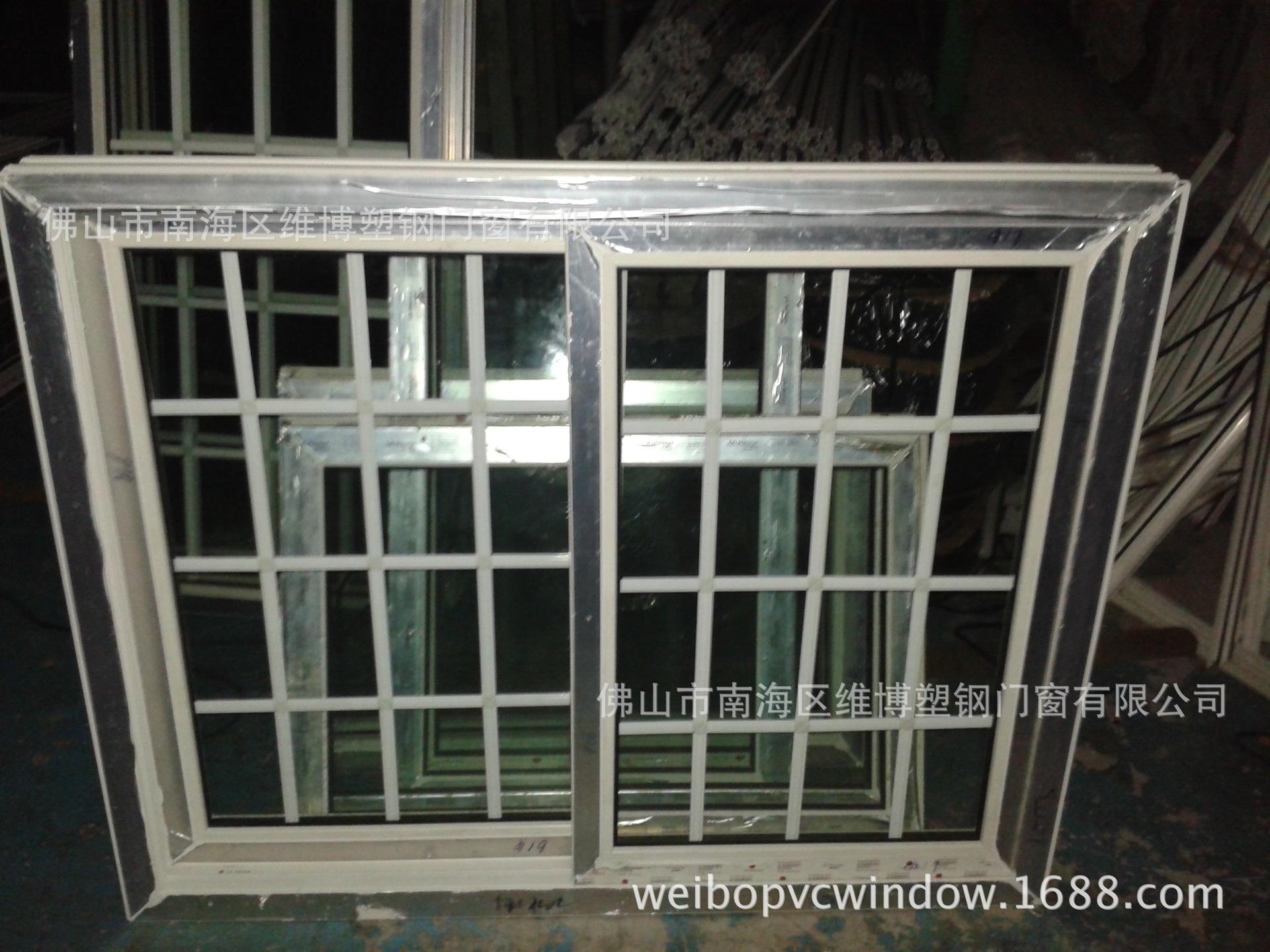 加工塑钢门窗中空格条玻璃节能隔音门窗