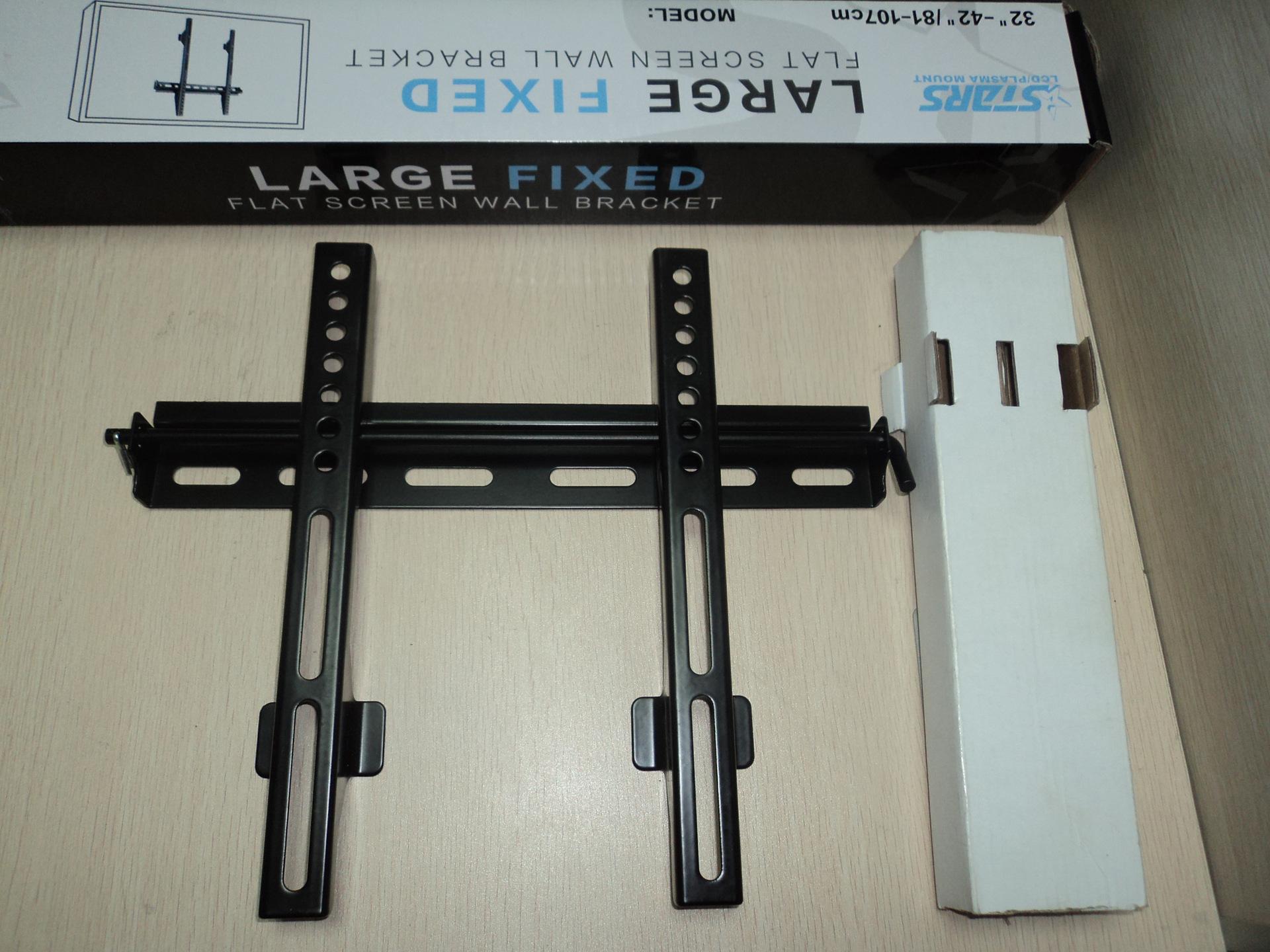 【厂商直接供 应安全可靠 防盗电视机支架 超薄