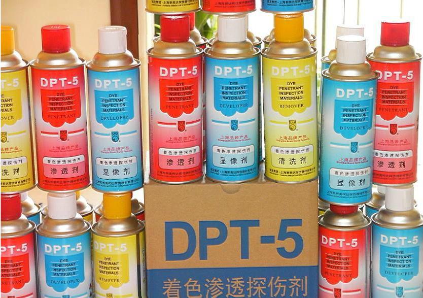 新美达DPT-5着色渗透探伤剂/清洗剂/显像剂/渗透 现货供应