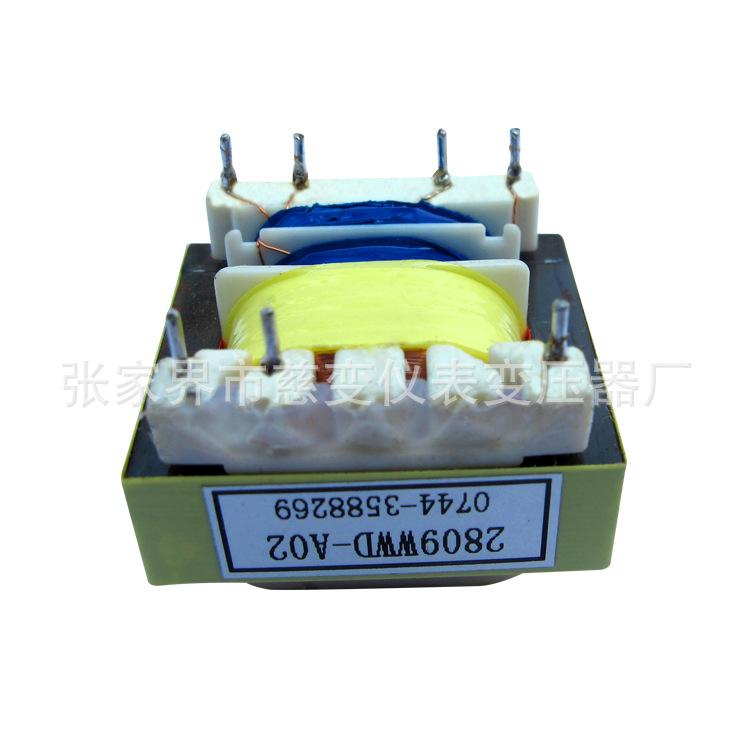 供应电表变压器 变压器 三相电表 电能表电度表