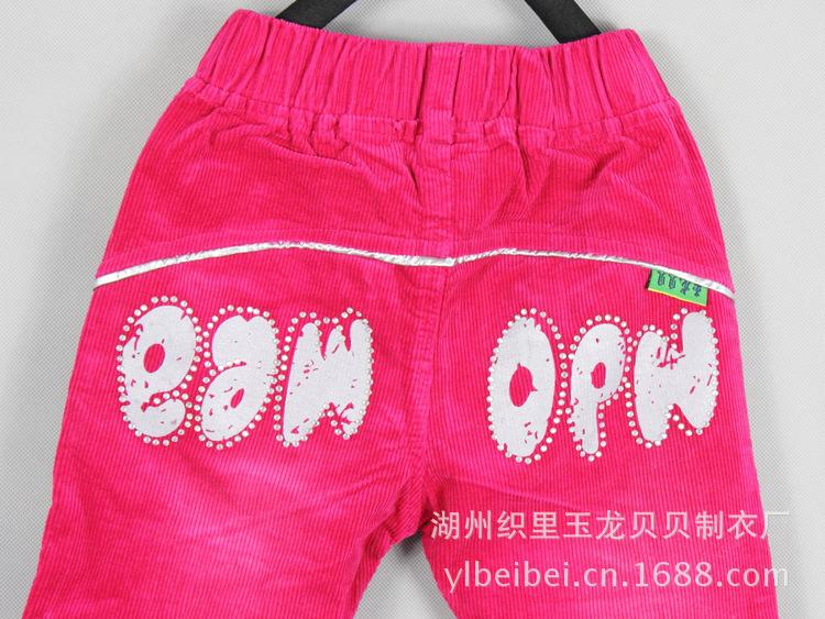 2013冬中童休闲裤女儿童条绒裤子灯芯绒 -童裤 中国黄页