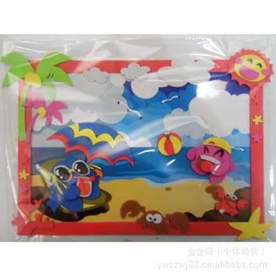 墙贴 精品带框EVA贴画 Q款EVA儿童贴画手工3D立体贴画贴纸批发 墙