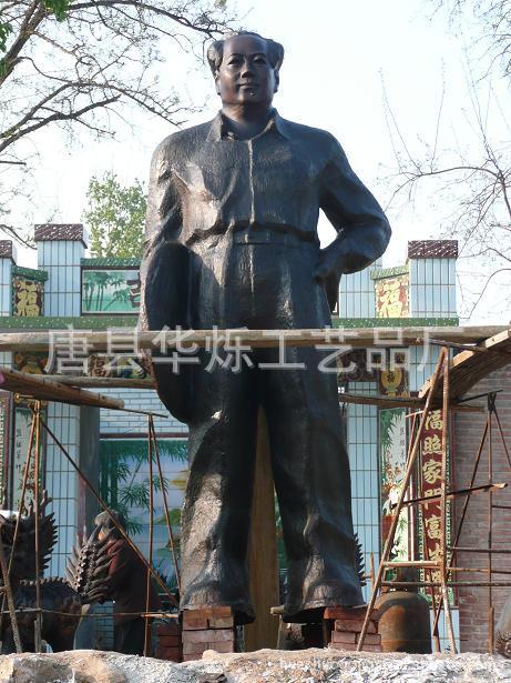 毛主席铜像,毛泽东铜像,主席像,铜像,毛主席铜雕图片_3