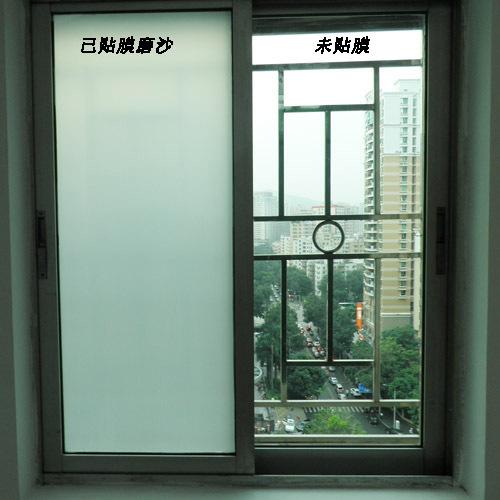 【厂家批发建筑膜窗户玻璃膜防晒膜隔热膜防爆