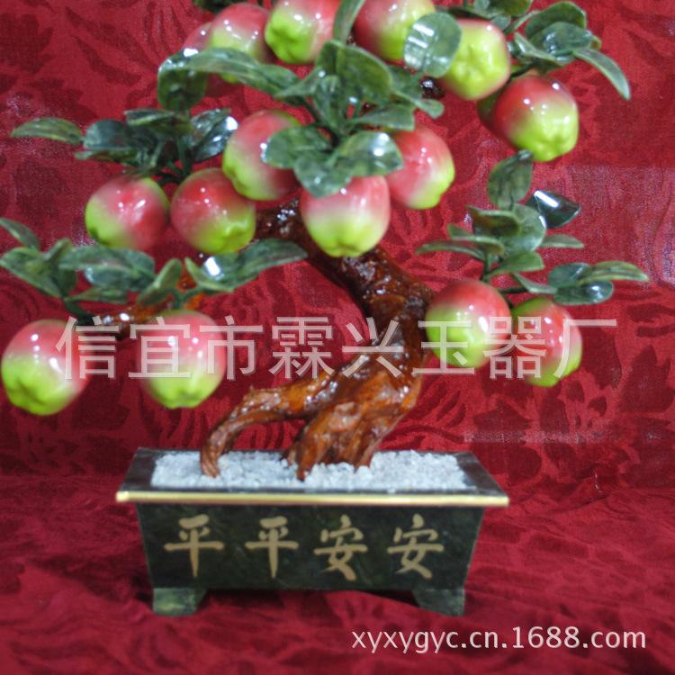 【玉器v玉器苹果十八厂家盘景坐标玉雕工艺品图纸怎么建筑看玉石图片