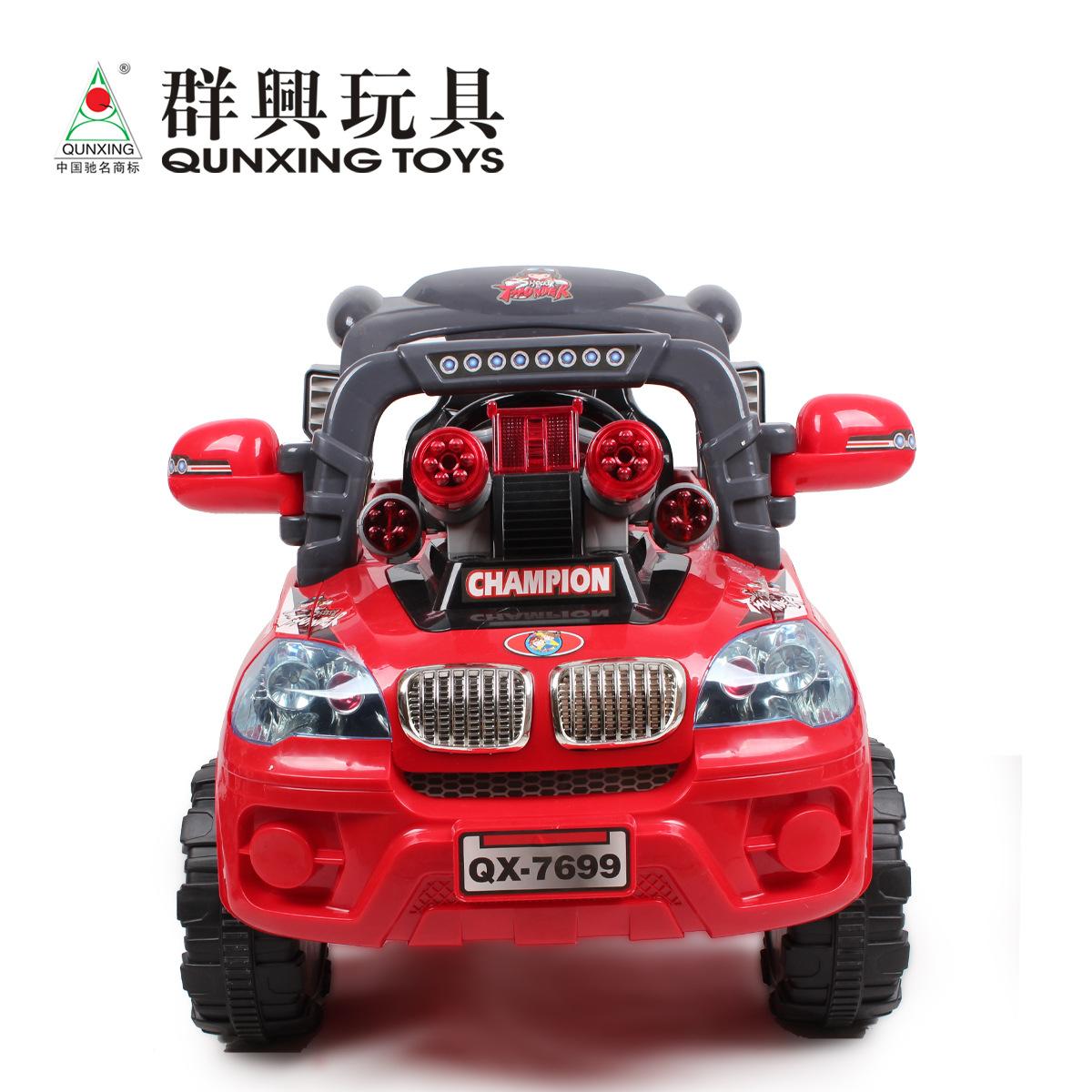 年中大促群兴宝马电动车四轮电瓶车吉普车玩具