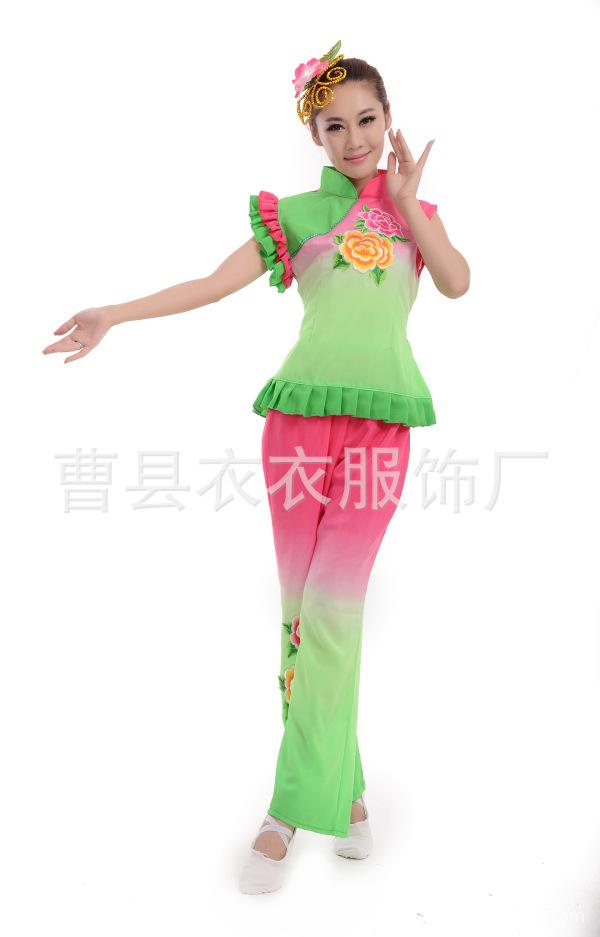 舞蹈服装 演出舞台舞蹈 广场秧歌舞服装 民族刺绣秧歌服 扇子舞腰鼓服