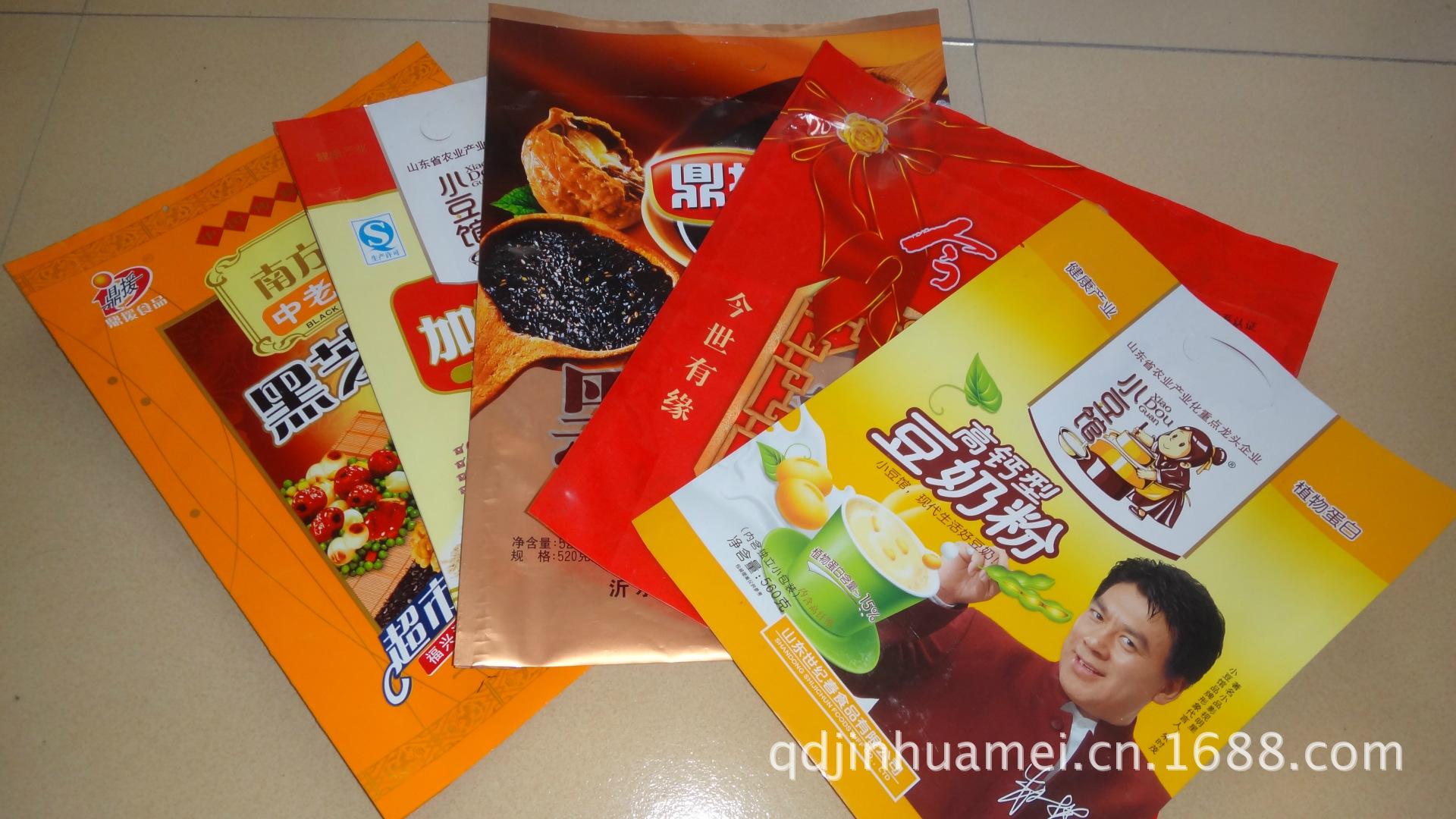 加工定制各种规格食品内装袋,礼品外包装塑料袋