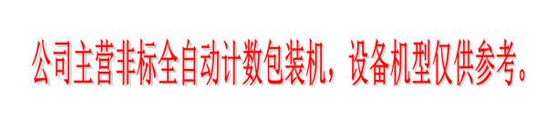 QQ截图20130913002742