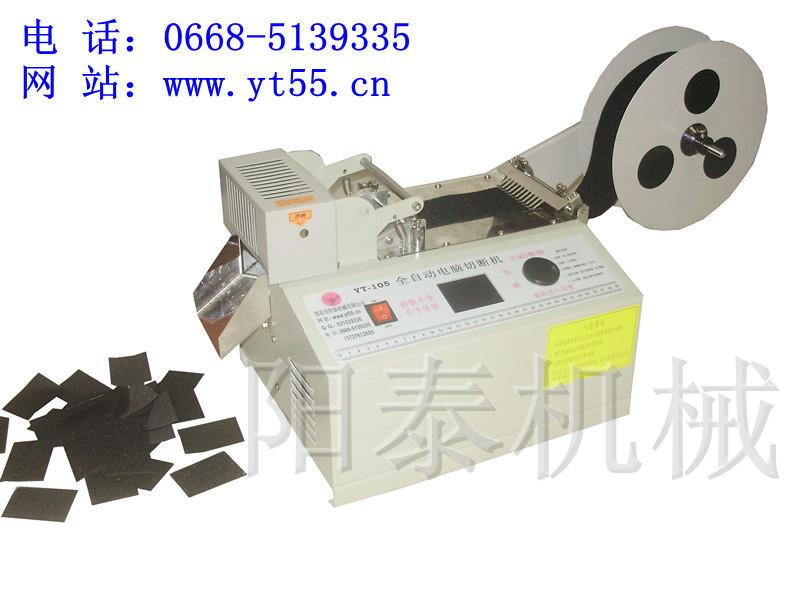 广州市/高速切带机主要采用微电脑全自动控制,操作非常简单,机属新型...