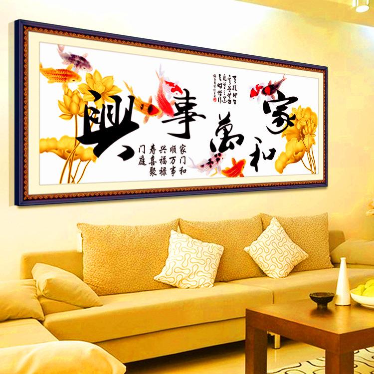 十字绣批发 新款大幅十字绣精准印花家和万事兴松鹤版客厅图图片,